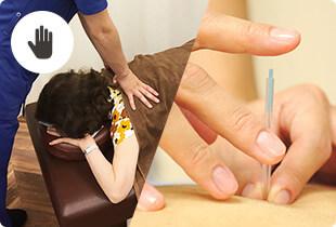 整体・鍼灸で総合的な施術
